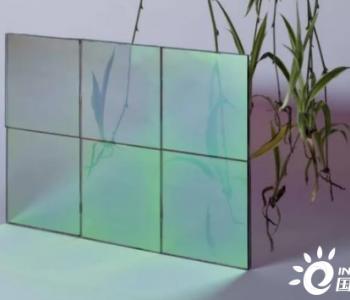 <em>德国</em>研制增强型非晶锗光伏电池 光伏与光合作用打造新<em>太阳能</em>领域