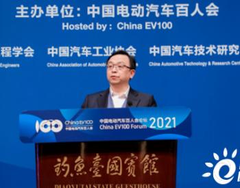 王传福:建议将动力电池针刺试验列入强制性标准