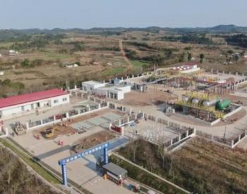 中国石油<em>西南油气田</em>公司2021年计划产气355亿立方米