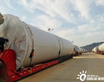 国家电投河南固始南山(一期)200兆瓦风电项目塔筒顺利制作发货