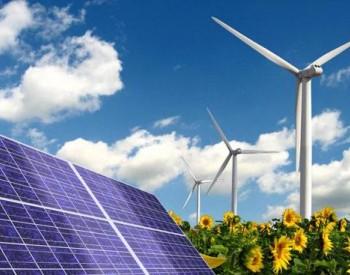 国家发改委袁达:推进<em>能源</em>体系清洁低碳发展 加快光伏和风电发展