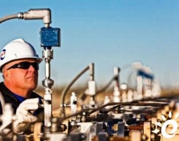 卡塔尔石油公布减少温室气体排放的战略