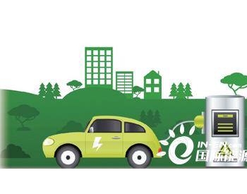 """碳市场:低碳交通""""新推手"""""""