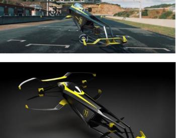 以氢为动力 F1飞行赛车Carcopter问世
