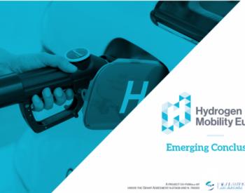 <em>欧洲氢能</em>交通(H2ME)项目发布最终报告