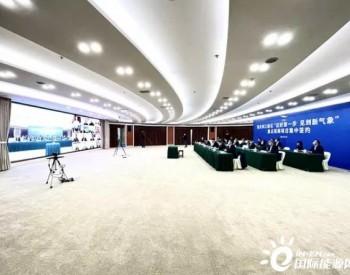 6亿投资进军重庆!江苏清能<em>氢燃料电池项目</em>签约重庆两江新区