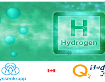 88MW电解水<em>制氢</em>!蒂森克虏伯斩获全球最大绿氢项目
