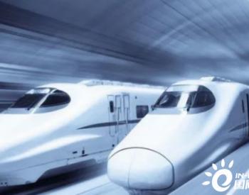 高铁为何要27.5千伏电压