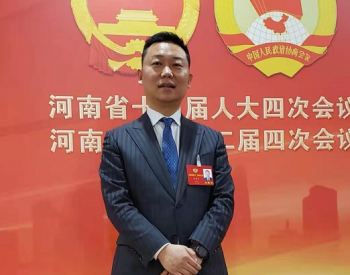 戴继涛委员:用数字化助推黄河<em>流域高质量发展</em>