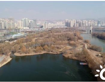 甘肃省兰州市黄河流域生态环境及污染现状调查顺利
