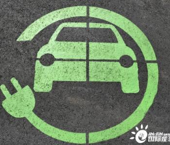 <em>英国电动汽车</em>电池供应难获保障