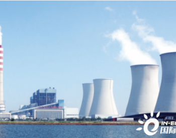 """""""十四五""""清洁煤电有了新目标"""