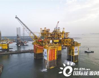 """""""深海一号""""能源站交付启航 实现3项世界级创新"""