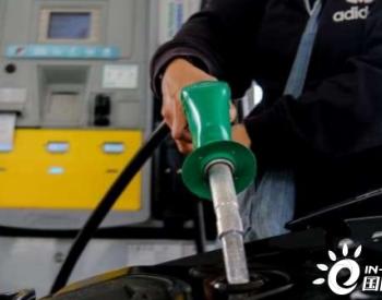 国际能源署下调石油需求预测