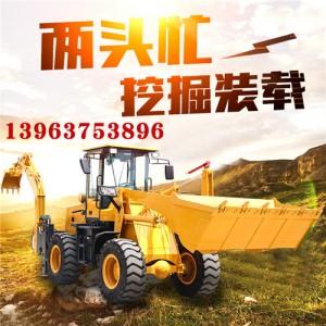 两头忙挖掘装载机植树造林,农牧施工,管道沟道修造
