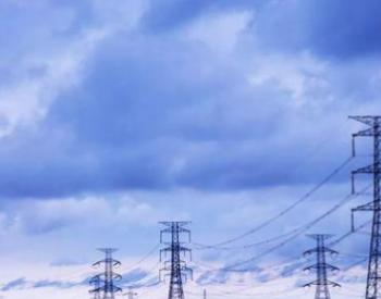 北京电力通报32企不良行为 15名企上榜