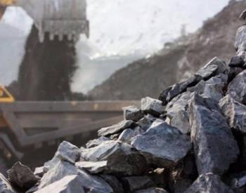2020年哈萨克斯坦共开采1.092亿吨<em>煤炭</em>