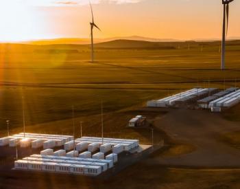 国家发改委:加快推进规模化储能、氢能等技术发展