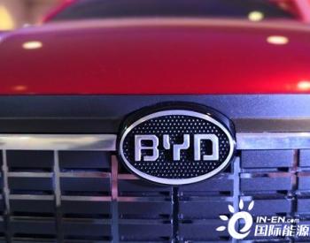 华为&比亚迪:车规级麒麟芯片研发中