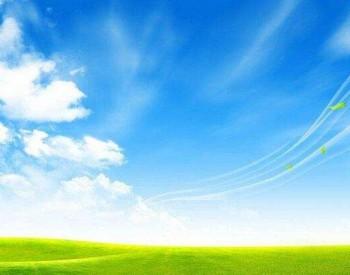 过去5年 秦岭区域生态环境质量持续改善