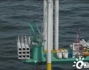 豪氏威马为中集来福士海上风电安装船提供绕桩式起重机!