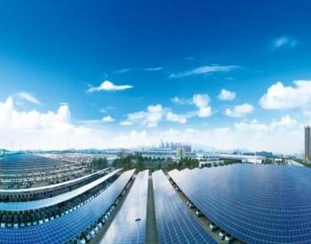 国家能源局:2020年太阳能新增装机48.2GW,风光合计约120GW