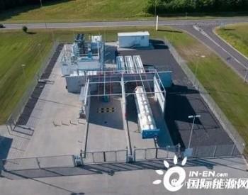 <em>康明斯</em>PEM电解槽将继续为丹麦供氢,彰显其强大的制氢能力