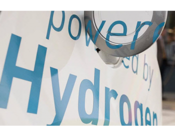 加拿大:魁北克政府拨款1500万加元发展<em>氢能</em>