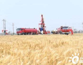 2020年中石化<em>江苏油田</em>原油超产2.9万吨 系5年来首次增长