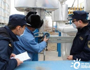 国际航行船舶用上中国产燃料油