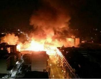 西班牙一居民楼<em>燃气</em>爆炸致死至少3人