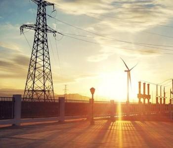 今日能源看点:拜登宣布美国将重返《巴黎协定》!