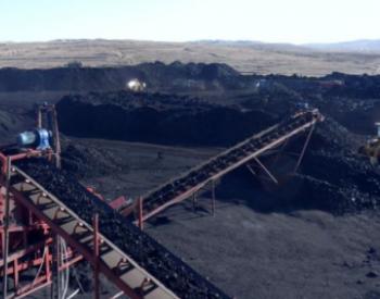 """陕西榆林市基本达成""""产煤不见煤、存煤不露煤"""""""