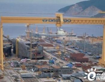 大宇造船将业务拓展至海上变电站