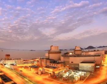 <em>江苏</em>电网成为国内首家具备电网碳排放实时分析的省级电网