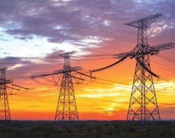 全球能源发展现状之电力消费