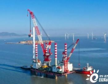中交三航局福建厦门分公司成功完成国内首台自主研发 8.3兆瓦<em>海上风机</em>吊装