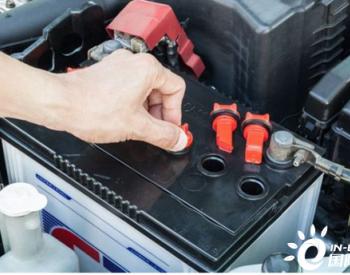 <em>氢燃料</em>汽车行业快速发展 双极板市场需求持续攀升