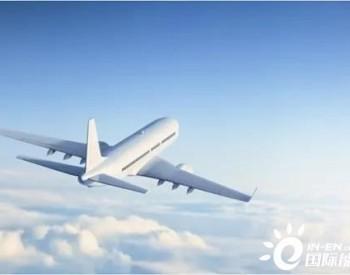 FerroviaISA:氢动力飞机 通往更可持续航空之路