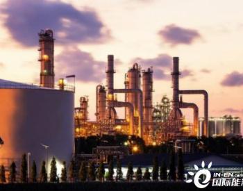 法国巨头道达尔石油公司(Total)退出美国石油协