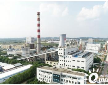 200MW!中国能建江苏电建一公司承建南京溧水燃机热电联产工程投运