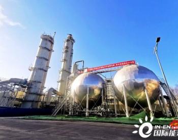 15万吨/年!国内最大规模碳捕集示范工程在<em>国华电力</em>锦界电厂受电成功