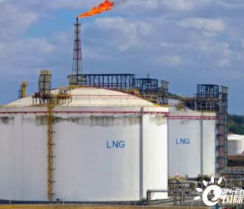 液化<em>天然气</em>价格飙升,能源巨头获利