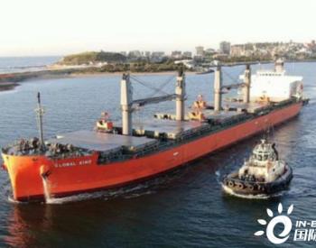 尽管中国禁止澳大利亚煤炭出口,纽卡斯尔港口的煤