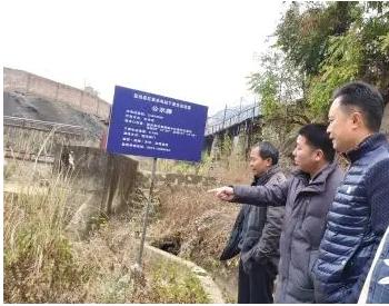 整改92座,退出7座!四川攀枝花长江经济带小水电清理整改