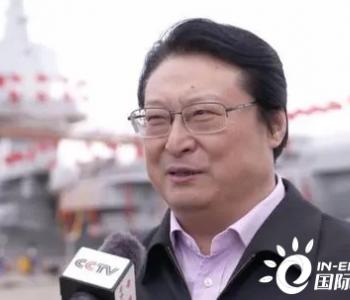 中船重工原董事长胡问鸣被逮捕