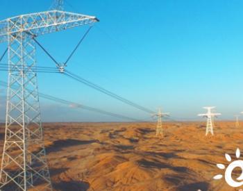 2020年甘肃电力<em>外送</em>和新能源消纳水平均创历史新高