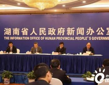"""国网湖南电力:2021实施""""获得电力""""提升专项行动"""