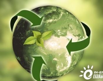 2020年全球能源转型支出实现5013亿美元峰值