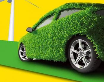 2020年汽车产销降幅收窄至2%以内 新能源汽车创历史新高